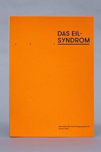 eil_syndrom